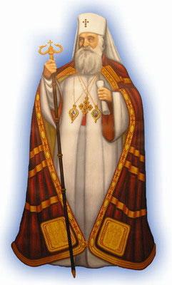 Patriarhul Miron Cristea