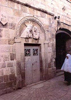 Drumul Crucii - Via Dolorosa - IV - Intalnirea Domnului cu Maica Sa
