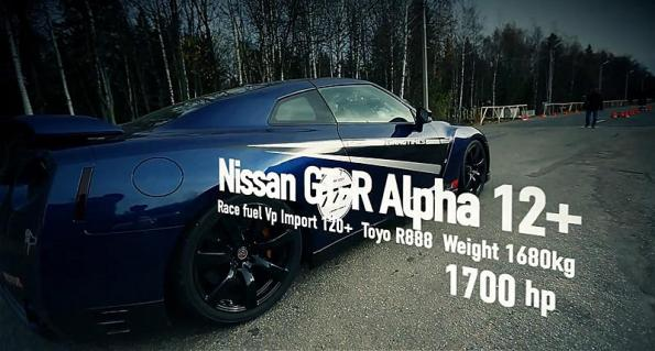 Nissan GT-R AMS Alpha 12+ 595px
