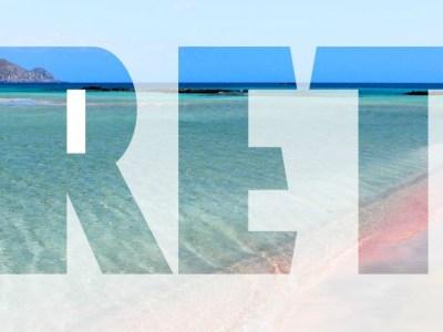 Οι παραλίες της Κρήτης στην οθόνη σας