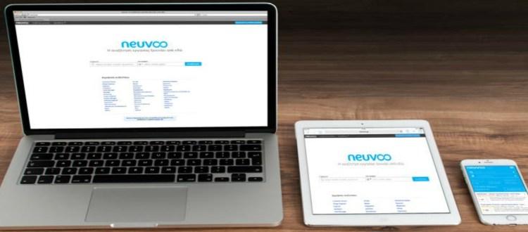 Η αναζήτηση εργασίας ξεκινάει από το Neuvoo