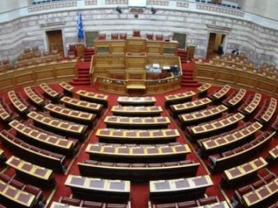 Να καταργηθεί ο Νόμος περί ευθύνης υπουργών