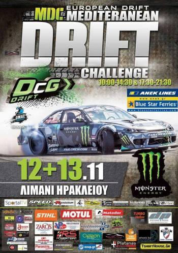 mdc-2016-poster