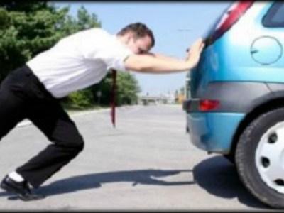 Τι είναι η Φροντίδα Τροχαίου Ατυχήματος