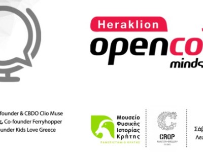 5ο Open Coffee Heraklion
