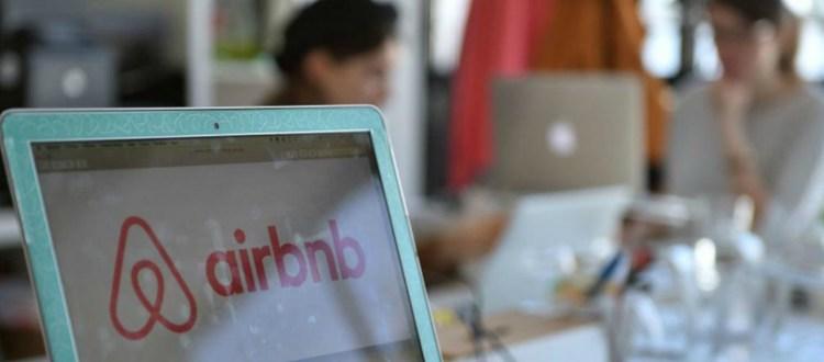 Ξεκινά η φορολόγηση των μισθωμάτων Airbnb