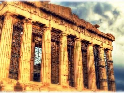 Ποιες είναι οι αρχαιότερες πόλεις του κόσμου