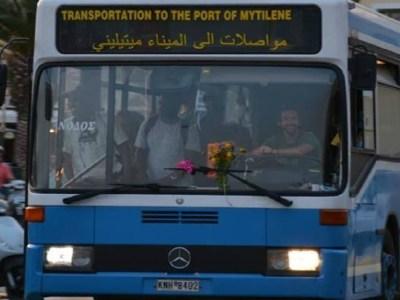 Τι παίζει με τα λεωφορεία στη Λέσβο