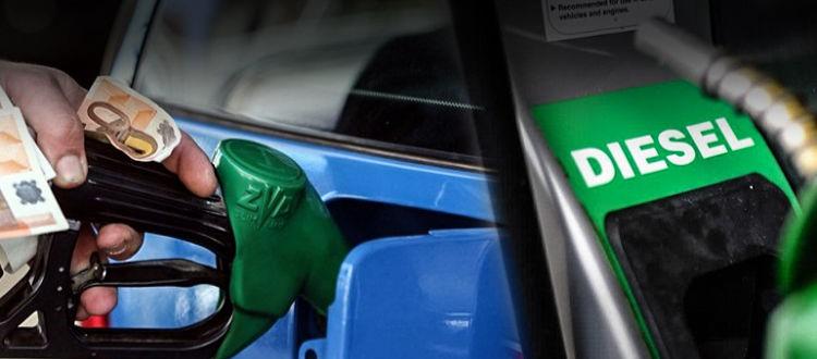 Μείωση στην κατανάλωση του πετρελαίου κίνησης για το 2017
