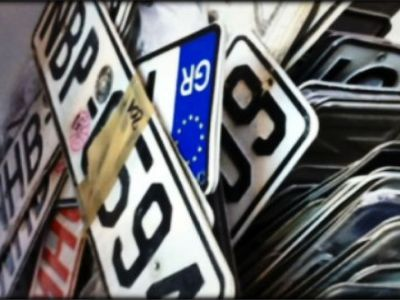 Η εφορία ανακυκλώνει τις παλιές πινακίδες ΙΧ