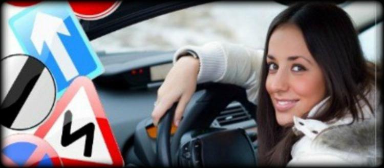 3000 νέοι Κρητικοί στην αναμονή για δίπλωμα οδήγησης