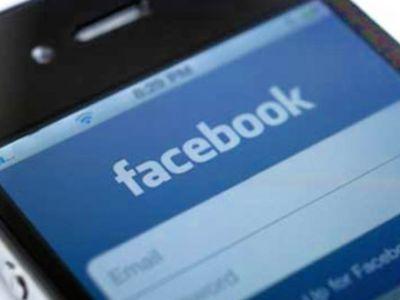 Δήλωσες τον αριθμό τηλεφώνου στο Facebook