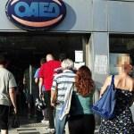 Αυξάνεται το επίδομα ανεργίας του ΟΑΕΔ