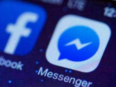 Η νέα μεγάλη αλλαγή στο Facebook