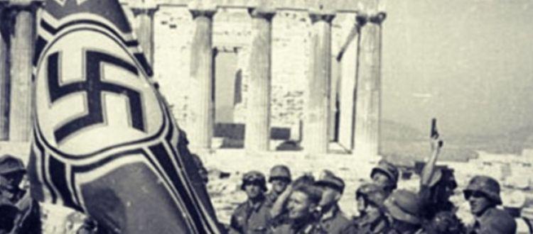 Πως θα υπάρξει ευκαιρία για τις γερμανικές αποζημιώσεις