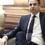 Διπρόσωπος πολιτικός ο Μητσοτάκης