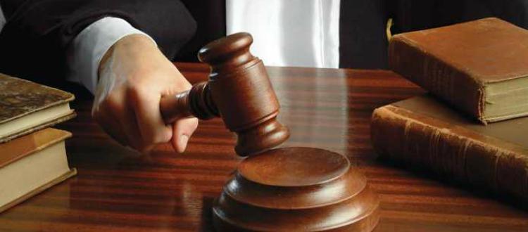 Η δικαιοσύνη αργεί χαρακτηριστικά