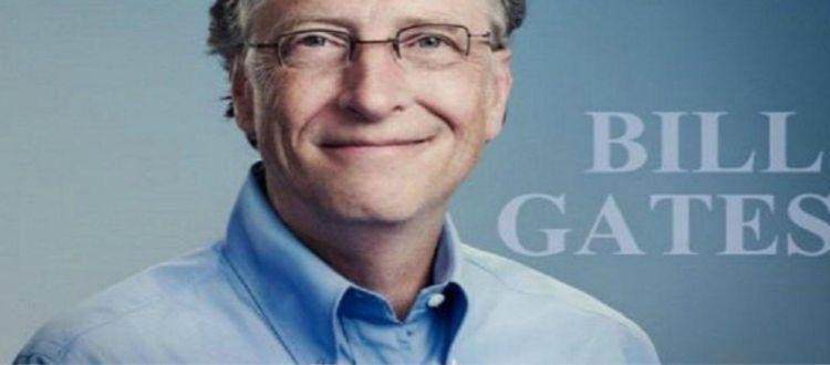 Τι επαγγέλματα θα επέλεγε ο Bill Gates σήμερα
