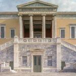 Έλληνες πανεπιστημιακοί με την μεγαλύτερη διεθνή επιρροή