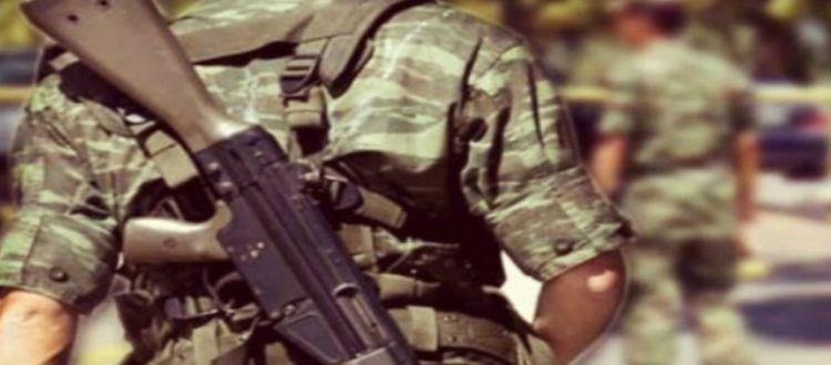 Οι Έλληνες εμπιστεύονται τις ένοπλες δυνάμεις