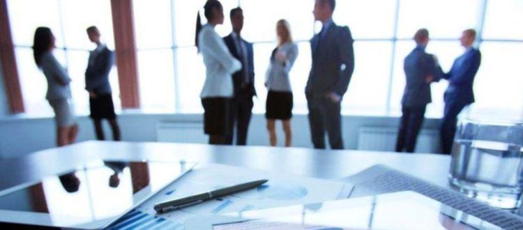 Νέο πρόγραμμα για νέους επιχειρηματίες