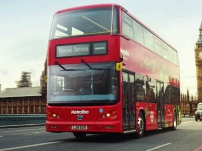 Βιοκαύσιμο από κόκκους καφέ για λεωφορεία