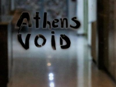 Η Athens Voice τρώει πόρτα και από bar