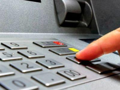 Υψηλό νταβατζιλίκι στα ATM
