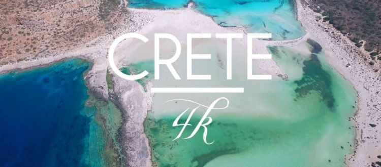 Οι μαγικές παραλίες στην Κρήτη