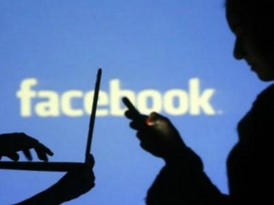 Χρησιμοποιούν το facebook για δικαστικές αποφάσεις