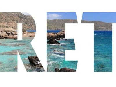 5 πράγματα που κάνεις μόνο στην Κρήτη