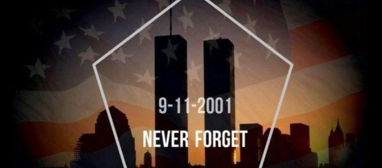 Η μέρα που άλλαξε τον κόσμο