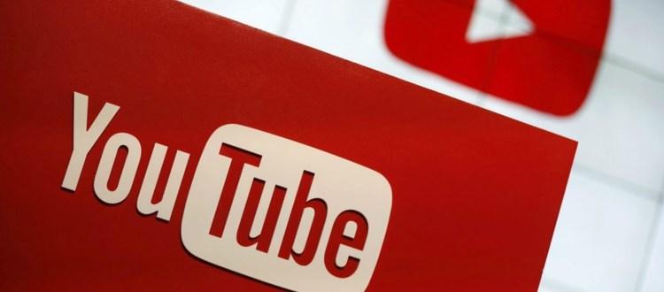 Πρόστιμο ρεκόρ 170 εκατ δολάρια στο Youtube