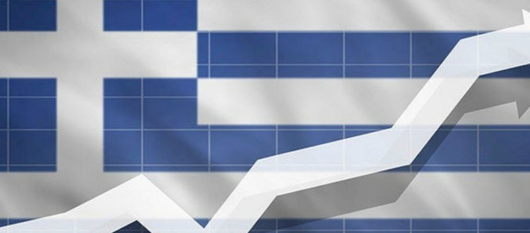 Η Ελλάδα αναπτύσσεται ταχύτερα από όλους