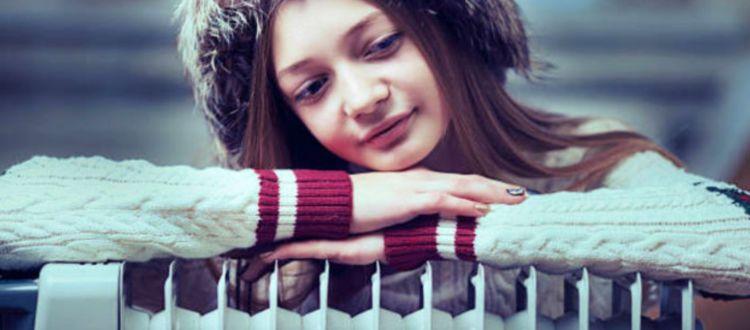 Βήμα – βήμα η αίτηση για το επίδομα θέρμανσης