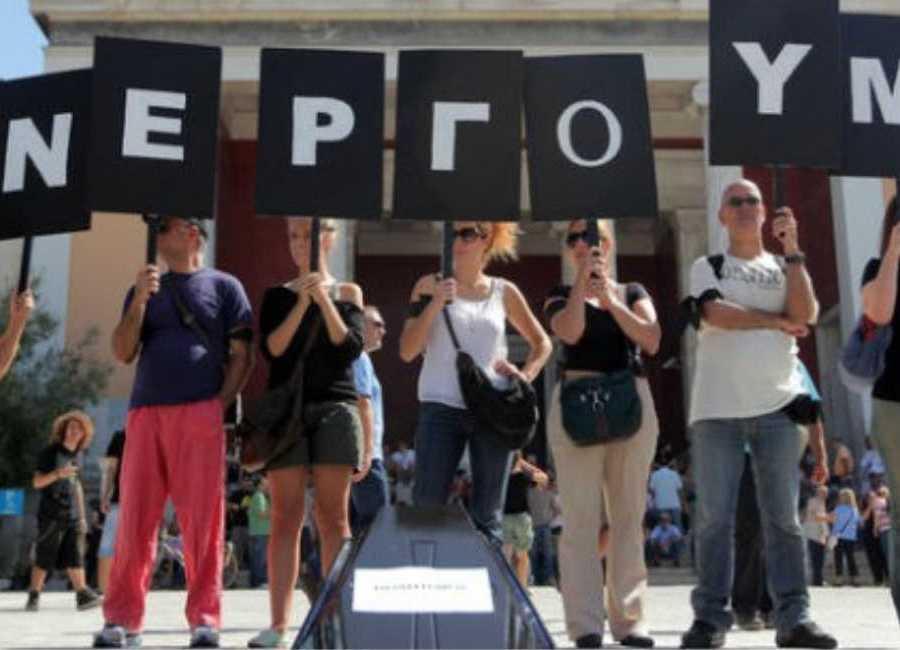 Επιστρέφουν τα αρνητικά ρεκόρ στην ανεργία