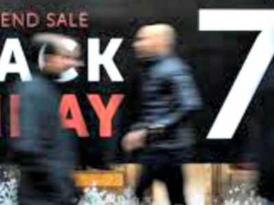 Τρελά ποσά για το Black Friday