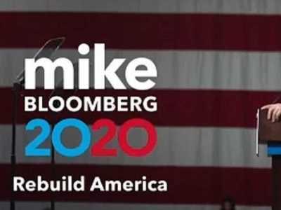 Τι σχολιάζει ο Bloomberg για τους αντιπάλους του;