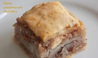 Τζουλαμάς: παραδοσιακή αποκριάτικη γλυκιά ρυζόπιτα
