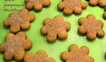 Μπισκότα κανέλας με μέλι και μαύρη ζάχαρη