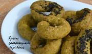 Άγλυκα λαδοκουλουράκια με σπανάκι (νηστίσιμα)