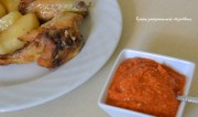 Σάλτσα ψητής πιπεριάς για τα ψητά μας με 3 υλικά, σε 3 λεπτά!