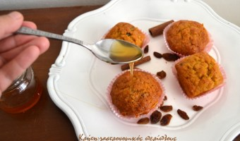 Κέικ ή cupcakes με γλυκοκολοκύθα