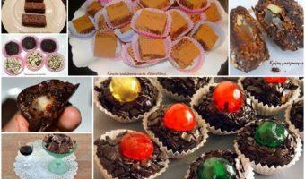8 προτάσεις για σπιτικά σοκολατάκια και τρουφάκια!