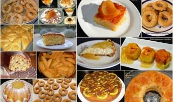 Η πρότασή μας #12: Κέικ, πίτες και κουλουράκια με μανταρινοπορτάκαλα και λεμόνια!
