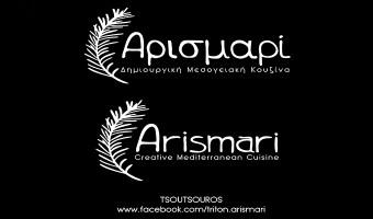 Αρισμαρί – Δημιουργική Μεσογειακή Κουζίνα