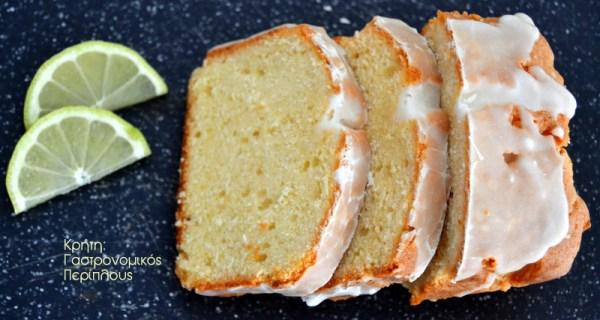 Κέικ λεμονιού με βούτυρο