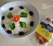 Πολύχρωμη σαλάτα με καπνιστό φιλέτο κοτόπουλου (video)