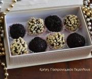 Τρουφάκια σοκολάτας με αμύγδαλο και μέλι (video)