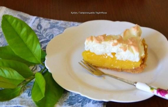 τάρτα κρέμα πορτοκαλιού μενού 44 κολάζ συνταγές cretangastronomy.gr